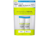 【curel(キュレル)】皮脂トラブルケア ミニセット
