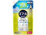 エマール リフレッシュグリーンの香り替え920ml