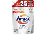 Attack ZERO(アタックゼロ) つめかえ用 900g