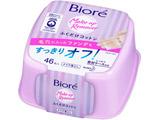 【Biore(ビオレ)】メイク落としふくだけコットン本体(46枚)