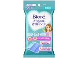 Biore(ビオレ) メイクしたまま さっぱりシート 無香料 20枚入