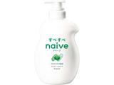 【naive(ナイーブ)】ボディソープ(アロエエキス配合)ジャンボ 530ml