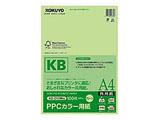 PPCカラー用紙(共用紙)  (A4・100枚) KB-C139NG