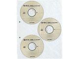 CD/DVD用ファイル 2穴ファイル (白・6枚収納×3枚) EDB-A275