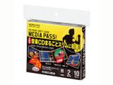 CD/DVD用ソフトケース 【MEDIA PASS】 (黒・2枚収納×10枚) EDC-CME2-10D