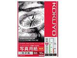 KJG14B510(用紙/写真用/インクジェットプリンタ用/光沢/片面印刷/B5/10枚入)