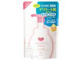【カウブランド】無添加泡の洗顔料つめかえ用(180ml)