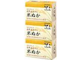 カウブランド 自然派石けん 米ぬか (100g×3個入)