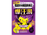 爆汗湯 ムーンアロマの香り(60g)[入浴剤]