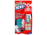 【カビキラー】ゴムパッキン用 100g〔お風呂用洗剤〕