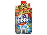 洗たく槽カビキラー (550g)