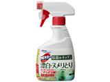 【カビキラー】除菌@キッチン 漂白・ヌメリとり 400g〔除菌用品〕