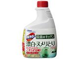 【カビキラー】除菌@キッチン 漂白・ヌメリとり つけかえ用 400g〔キッチン用洗剤〕