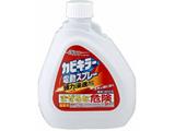 【カビキラー】電動スプレーつめかえ用 750g〔お風呂用洗剤〕