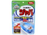 【スクラビングバブル】 フロ釜洗い ジャバ 1つ穴用 160g〔お風呂用洗剤〕