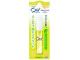 【Ora2(オーラツー)】 ブレスファインマウススプレー シトラスミント 6ml