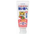 サンスターDo 薬用こどもハミガキ(イチゴ)70g〔歯磨き粉〕