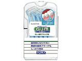 【GUM(ガム) 】歯間ブラシ L字型 (SS) 10本入り〔歯間ブラシ〕