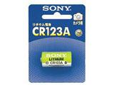 【在庫限り】 【カメラ用リチウム電池】 CR123A-BB(3.0V)