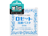 ロゼット洗顔パスタ荒性肌(90g)