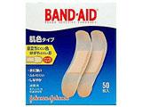 【バンドエイド】肌色スタンダードサイズ50枚入〔ばんそうこう〕