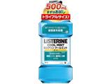 薬用 リステリン クールミント 500ml