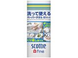 スコッティファイン洗えるタオル61x1R