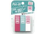 サンスター文具 [付箋] Piri-it!2 LOOK(W14.5xH45xD2mm /3柄 各25枚) S2803089