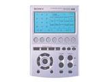 RM-AV3000U(学習リモコン)
