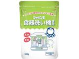 シャボン玉食器洗い機専用 (500g) 〔食器用洗剤〕
