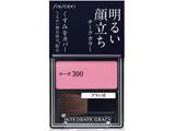 【インテグレート グレイシィ】 チークカラー ローズ300 2g