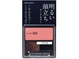 【インテグレート グレイシィ】 チークカラー レッド300 2g