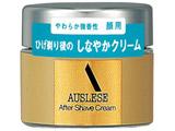 【AUSLESE(アウスレーゼ)】アフターシェーブクリームNA(30g)