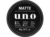 UNO(ウーノ)マットエフェクター(80g)