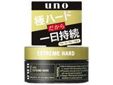 UNO(ウーノ)エクストリームハード80g