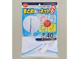 まとめ洗い洗濯ネット 57356