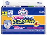 Attento(アテント)紙パンツ用尿とりパッド4回吸収ぴったり超安心28枚