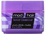 【mod's hair(モッズヘア)】 インナーグラマー ワックス キュートミディ 65g