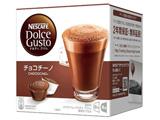 【在庫限り】 ドルチェグスト専用カプセル 「チョコチーノ」(8杯分) CCN16001