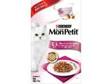 MonPetit(モンプチ)BOX 毛玉ケア7種 240g