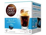 ドルチェグスト専用カプセル 「アイスコーヒーブレンド」(16杯分) CFI16002