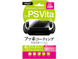 PlayStation Vita用 背面保護フィルム フッ素コーティング 【PSV(PCH-2000)】 [GAFV-07]