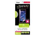 【在庫限り】 Xperia A2用 液晶保護フィルム フッ素コーティング SMF-XPA2FLF
