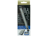 〔タッチペン〕 マグネット付 グレイ ECTP-09GY