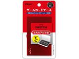 【在庫限り】 SWITCH用アルミゲームカードケース3枚入 レッド [Switch] [MCC-SWI01R]