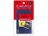 SWITCH用アルミゲームカードケース6枚入 ブルー [Switch] [MCC-SWI02BL]