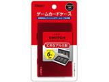 SWITCH用アルミゲームカードケース6枚入 レッド [Switch] [MCC-SWI02R]