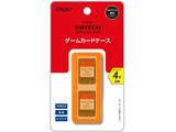 SWITCH用ゲームカードケース4枚入 オレンジ [Switch] [MCC-SWI03DD]