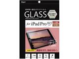 iPadPro10.5inch用ガラスフィルム 光沢指紋防止 TBFIPP172GFLS
