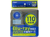BD003110BK(Blu-ray片面不織布ケース/110枚入り/110枚収納/ブラック)